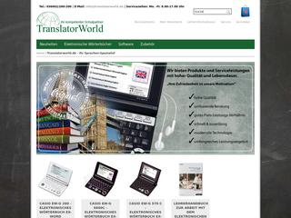 Translatorworld besuchen