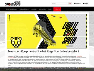Joerg's Sportladen besuchen