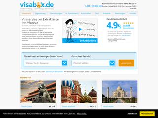 Visabox besuchen